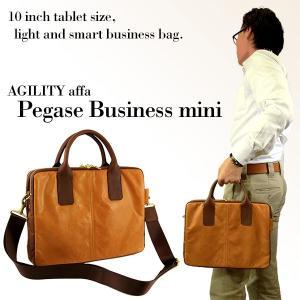 ビジネスバッグ メンズ 軽量 小さめ タブレットPC用ポケット付き 本革 A4 2way 日本製 AGILITY affa アジリティ アッファ ペガーズビジネスミニ|pdd