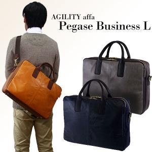 ビジネスバッグ メンズ 大きめ ブリーフケース B4サイズ対応 本革 軽量 レザー ナイロン AGILITY affa アジリティ アッファ ペガーズビジネスL|pdd