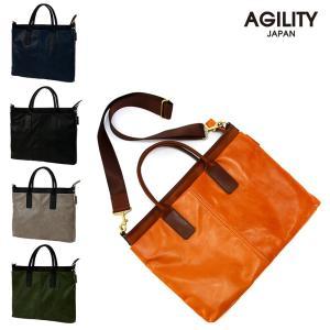ビジネスバッグ メンズ 軽量 薄型 ブリーフケース PCバッグ 13.3インチ 馬革 レザー 本革 AGILITY affa アジリティ アッファ ペガーズビジネス2|pdd