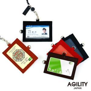 IDカードホルダー 定期入れ 革 ストラップ別売 社員証 入館証 AGILITY affa アジリティ アッファ IDケース|pdd