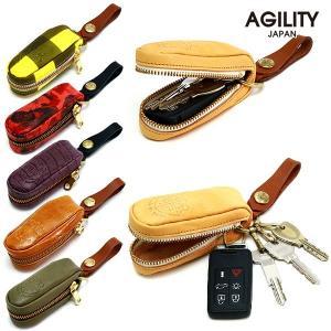 キーケース スマートキー メンズ レディース レザー 革 キーカバー 車 リモコンキー AGILITY affa アジリティ アッファ パンセ限定色|pdd