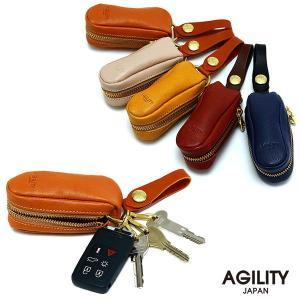 キーケース メンズ リモコンキー スマートキー 鍵 収納 小さい ベルト通し レザー 本革 ベルトループ AGILITY affa アジリティアッファ パンセ|pdd