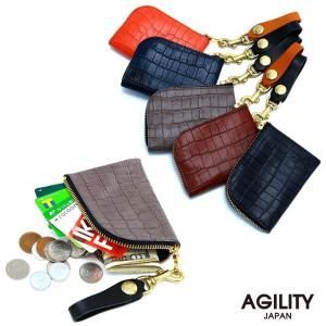 【ネコポス】コインケース 革 カードケース 小銭入れ レザー 日本製 AGILITY affa アジリティ アッファ アルジャン[M便 3/3]|pdd