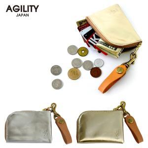 コインケース 本革 カードケース 小銭入れ レザー 日本製 AGILITY affa アジリティ アッファ アルジャン|pdd