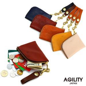 革財布 コインケース カードケース 牛革 日本製 レザー メンズ レディース ユニセックス AGILITY affa アジリティアッファ アルジャン|pdd
