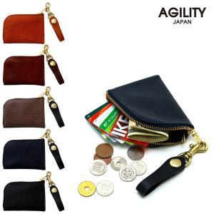 コインケース カードケース コンパクト AGILITY affa アジリティ アッファ アルジャン|pdd