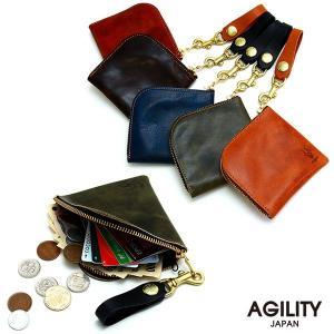 【ネコポス】二つ折り財布 革 コインケース レザー 日本製 AGILITY affa アジリティ アッファ アルジャンショート[M便 3/3]|pdd