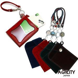 リール付きパスケース 定期入れ ICカードケース 日本製 両面 牛革 本革 AGILITY affa アジリティアッファ シーク|pdd