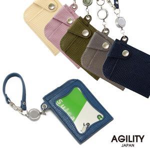 パスケース リール付き 革 日本製 プレゼント 就職祝い AGILITY affa アジリティ アッファ シーク|pdd
