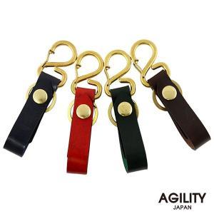 グローブホルダー キーホルダー レザー 日本製 AGILITY affa アジリティ アッファ グローブ&キーホルダー|pdd
