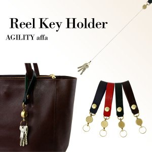 リール付キーホルダー キーリング付き 真鍮 ゴールド 本革 日本製 AGILITY affa アジリティ アッファ リールキーホルダー|pdd