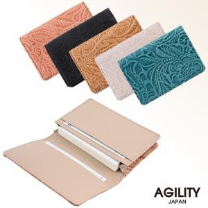 名刺入れ 80枚収納可能 カードケース 花柄 ボタニカル柄 本革 レザー 日本製 手作り AGILITY affa アジリティ アッファ アプリコ|pdd
