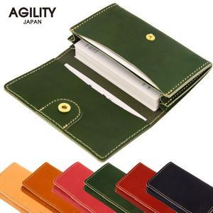 名刺入れ カードケース 牛革 本革 国産レザー ビジネス小物 日本製 手作り AGILITY affa アジリティ アッファ シェノン|pdd
