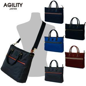 ビジネスバッグ 軽量 軽い メンズ ナイロン 軽い 人気 PCバッグ おしゃれ AGILITY affa アジリティ アッファ フーレトート|pdd