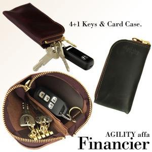 キーケース L字ファスナー スマートキー キーリング 薄型 カード 免許証 革 本革 レザー  AGILITY affa アジリティ アッファ フィナンシェ|pdd