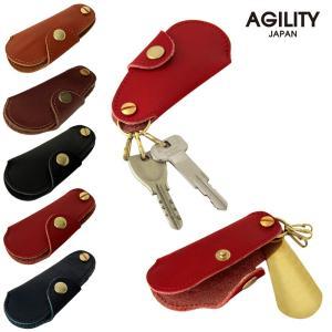 【ネコポス】靴べら キーホルダー 3連 キーリング付き 真鍮 本革 日本製 AGILITY affa アジリティ アッファ シューホーンキーホルダー[M便 3/3]|pdd