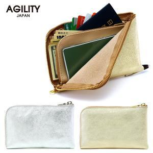 財布 ウォレット L字ファスナー パスポート 金 銀 ゴールド シルバー レディース AGILITY affa アジリティアッファ ボヤージュ pdd
