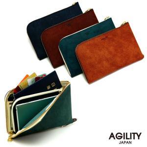 財布 ウォレット L字ファスナー パスポート スマートフォン パスポートケース ポシェット AGILITY affa アジリティアッファ ボヤージュ pdd