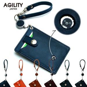 【ネコポス】パスケース リール 定期入れ メンズ リール付きパスケース ICカード 2枚 ペンギン 本革 AGILITY affa アジリティ アッファ ピスト[M便 3/3]|pdd