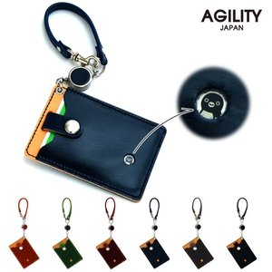 リール付きパスケース 定期入れ パスケース リール付き 本革 日本製  AGILITY affa アジリティアッファ ピスト|pdd