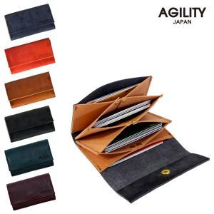 カードケース 名刺入れ 牛革 日本製 手作り AGILITY affa アジリティ アッファ ジグザグ|pdd
