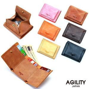 ミニ財布 三つ折財布 極小財布 レザー 革 本革 ミニ 小さい 小ぶり 薄い  AGILITY affa アジリティアッファ リオン|pdd