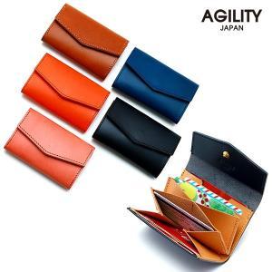カードケース 名刺入れ ジャバラ 蛇腹 おしゃれ 革 レザー 薄型 フラップ  AGILITY affa アジリティアッファ アコルデオン|pdd