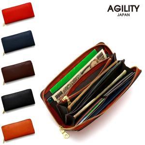 通帳やパスポートが入る 定番ラウンドファスナー 長財布 AGILITY affa アジリティ アッファ グロット|pdd