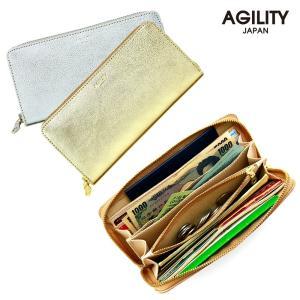 長財布 レディース ラウンドファスナー 本革 レザー 金 銀 ゴールド シルバー 箔  AGILITY affa アジリティアッファ グロット|pdd