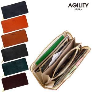 長財布 牛革 日本製 革 本革 レザー ロングウォレット メンズ ユニセックス AGILITY affa アジリティ アッファ グロット|pdd