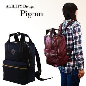 リュック レディース ナイロン おしゃれ A4サイズ バックパック 軽量 AGILITY bisogn アジリティ ビゾン ピジョン|pdd