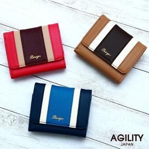 三つ折り財布 レディース コンパクトウォレット 極小財布 ミニ財布 革 ストライプ AGILITY Bisogn アジリティビゾン プードリエ|pdd