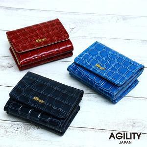 三つ折り財布 レディース コンパクトウォレット 極小財布 ミニ財布 革 エナメル AGILITY Bisogn アジリティビゾン プードリエ|pdd