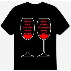 Tシャツ ブラック S・M・L・XL ワイングラス(乾杯)Tシャツ WINEGLASSES T-Sh...