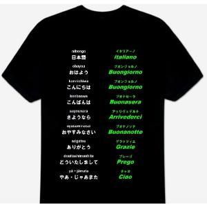 Tシャツ ブラック S・M・L・XL・2XL(XXL) イタリア語(あいさつ)Tシャツ ITALIA...