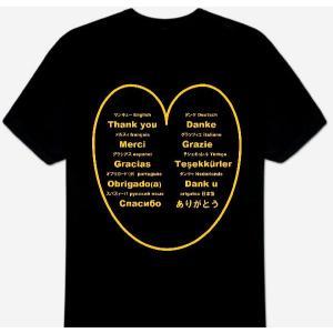 Tシャツ ブラック 3XL・4XL・5XL ありがとうTシャツ THANK YOU T-Shirt