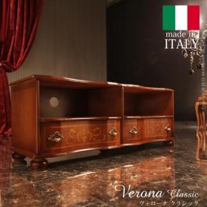 テレビ台 110cm イタリア製 43インチ対応 完成品 イタリア家具 ヨーロッパ家具 テレビボード TV台 TVボード AVボード ローボード ヴェローナ 設置無料|peace-and-happiness