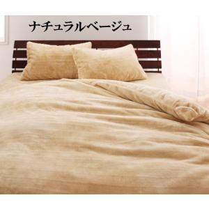枕カバー ピローケース プレミアムマイクロファイバー 43×63cm Mサイズ カバーリング 寒さ対策 あたたか 静電気防止|peace-and-happiness|12