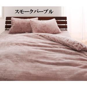 枕カバー ピローケース プレミアムマイクロファイバー 43×63cm Mサイズ カバーリング 寒さ対策 あたたか 静電気防止|peace-and-happiness|13