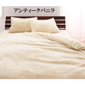 枕カバー ピローケース プレミアムマイクロファイバー 43×63cm Mサイズ カバーリング 寒さ対策 あたたか 静電気防止|peace-and-happiness|06