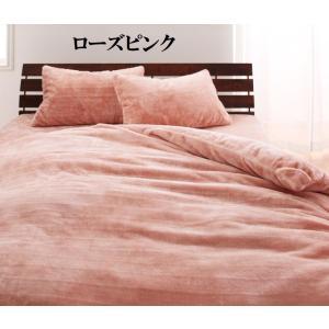 枕カバー ピローケース プレミアムマイクロファイバー 43×63cm Mサイズ カバーリング 寒さ対策 あたたか 静電気防止|peace-and-happiness|07