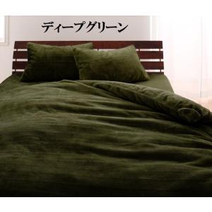 布団カバーセット シングル プレミアムマイクロファイバー ベッド用 3点セット 掛布団カバー・ボックスシーツ・枕カバー カバーリング あたたか|peace-and-happiness|12