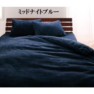 布団カバーセット シングル プレミアムマイクロファイバー ベッド用 3点セット 掛布団カバー・ボックスシーツ・枕カバー カバーリング あたたか|peace-and-happiness|07