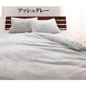 布団カバーセット シングル プレミアムマイクロファイバー ベッド用 3点セット 掛布団カバー・ボックスシーツ・枕カバー カバーリング あたたか|peace-and-happiness|08