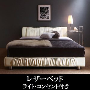 レザーを使用した、通気性のいい、すのこベッドです。  ヘッドボードはクッション性があり、読書や映画鑑...