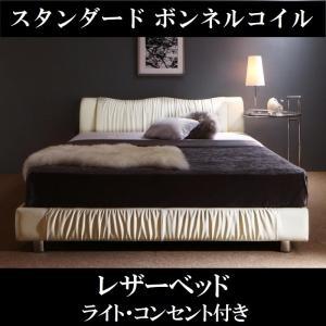 セミダブルベッド レザーベッド  ホワイト ライト・コンセント・マットレス付き ベッド セミダブル ...