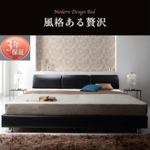 最高級のスーパーソフトレザーと落ち着きある木目感が贅沢なベッド。  ヘッドボードはソファのようなクッ...