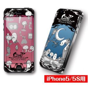 iPhone5/5s専用 ガチャピン・ムック プロテクターシール /ゴースト柄(レッド&ブルーVer)|peace-gsj