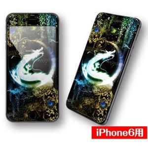 iPhone6専用【月光に輝く光龍】シールと画面がつながる♪デザインプロテクター!!|peace-gsj