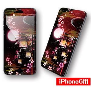 iPhone6専用【桜月灯華】シールと画面がつながる♪デザインプロテクター!!|peace-gsj